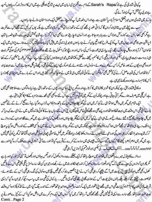 Apologise, but, urdu stories xxx