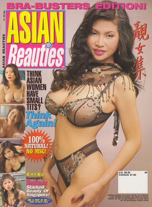 beauties Nude magazine asian