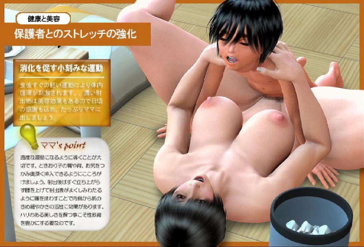 Straight Shota porn art tienes