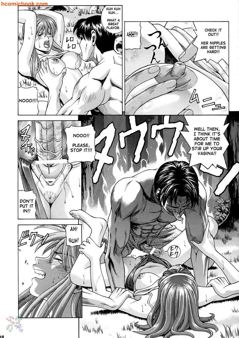 doa hentai comics