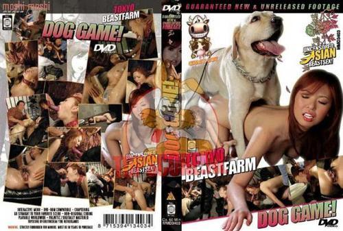 Risa murakami doggy fuck | XXX Porn Library