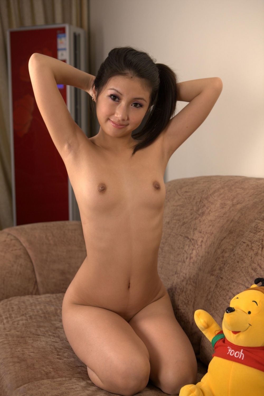 Asian Wet Pussy Masturbate