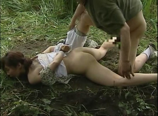 Порно Видео Asian Rape 3gp