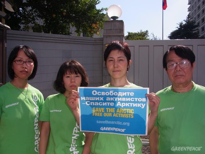 Embassy japan in russian